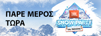 JBL Snowparty 2020